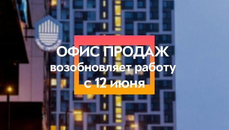 img_8093_800x600.jpg